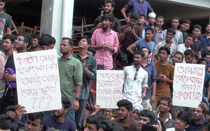 Assistant proctor of BSMRSTU resigns protesting attacks on students