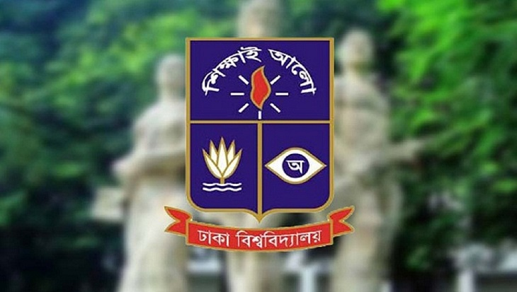 Dhaka University 'Kha' unit admission test held