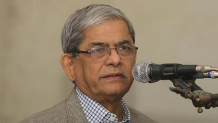 BNP demands government's resignation