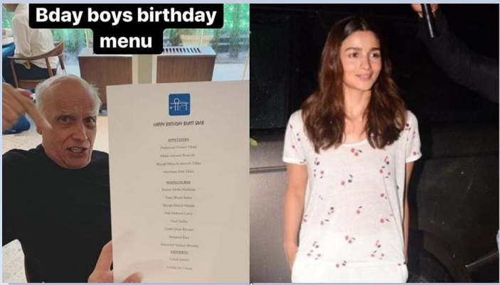 Alia Bhatt shares picture from father Mahesh's birthday celebration