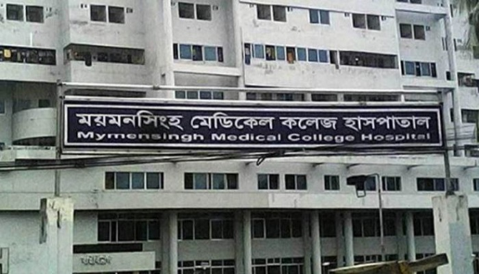 Jamalpur woman dies of dengue at MMCH