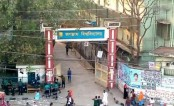 First phase of Jagannath University unit-1 admission test held