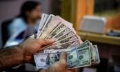NY Fed to pump $75 bn into money markets daily through Oct 10