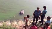 Body found floating at Hatirjheel lake
