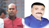 2 Jubo League leaders arrested for extortion