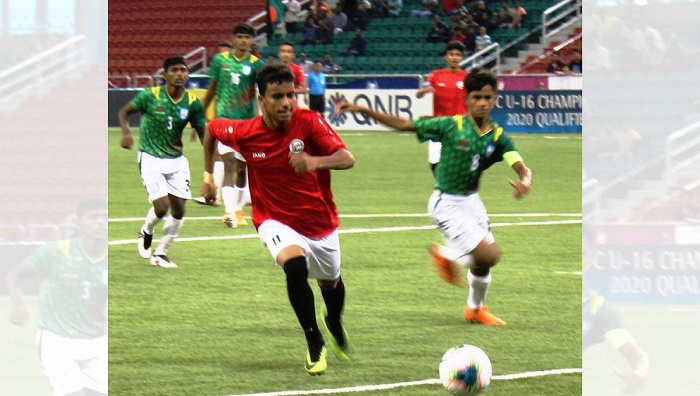 AFC U-16 Qualifiers: Bangladesh end campaign conceding 0-3 goal defeat against Yemen