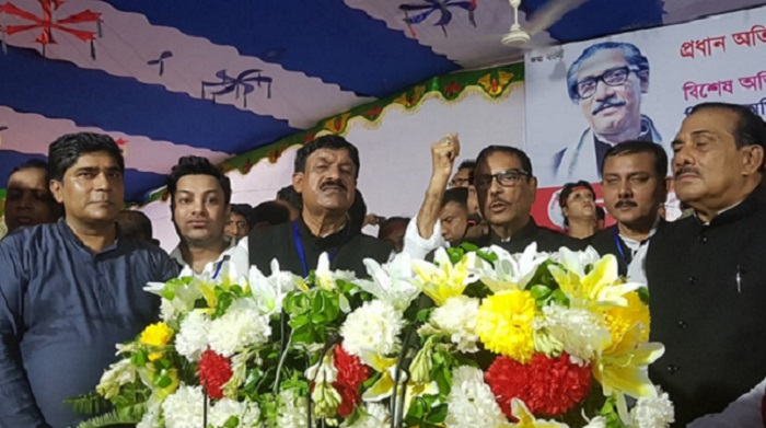 Wrongdoers will be stamped out: Quader