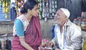 Bangladeshi film Alpha selected for Oscar 2020