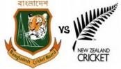Bangladesh U-19 Cricket team leaves for New Zealand Monday
