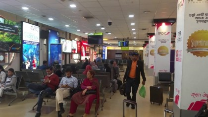 Man arrested with 5,000 Yaba at Dhaka airport