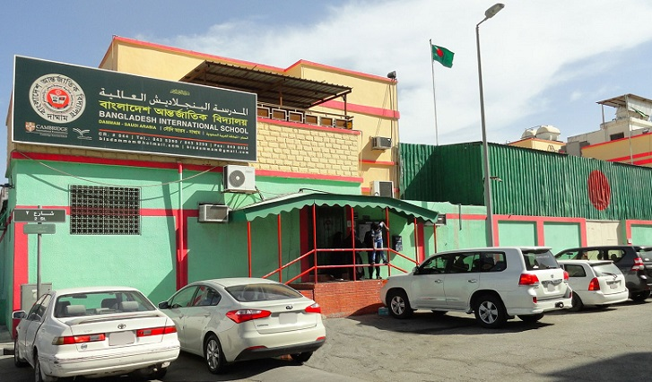 Bangla schools in Middle East for expats' children