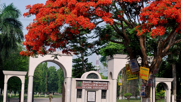 Islamic University Proctor quits amid Chhatra League protest