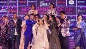 Aboni becomes the first 'Mrs Bangladesh'