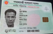 ACC initiates probe into issuing fake NIDs to Rohingyas
