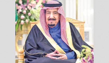King Salman Bin Abdul Aziz Al Saud