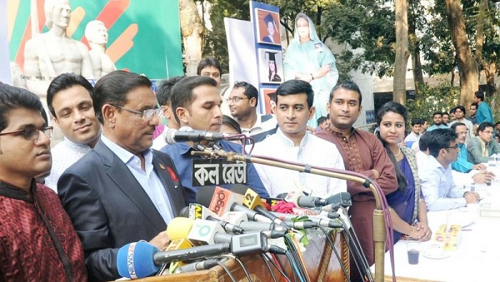 Quader asks BCL not to hit news headlines for wrongdoings