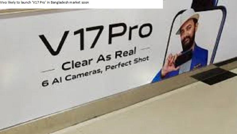 Vivo likely to launch 'V17 Pro' in Bangladesh market soon