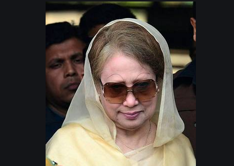 Probe report in bomb attack case against Khaleda Zia Oct 27