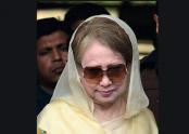 Probe report in bomb attack case against Khaleda Zia Oct 27