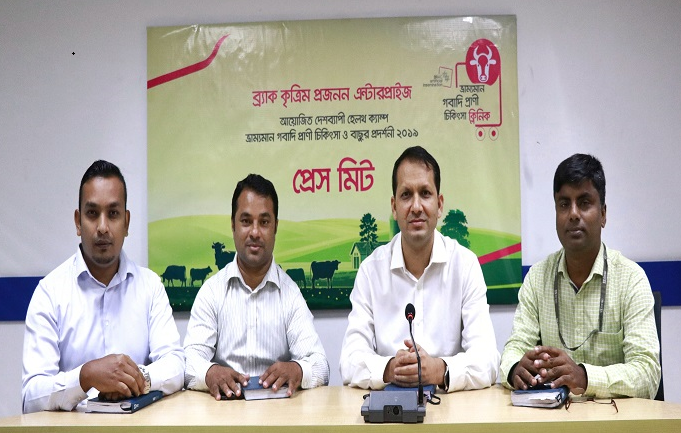 BRAC AI Enterprise launches Countrywide Mobile Health camp & Veterinary Clinic for Livestock's