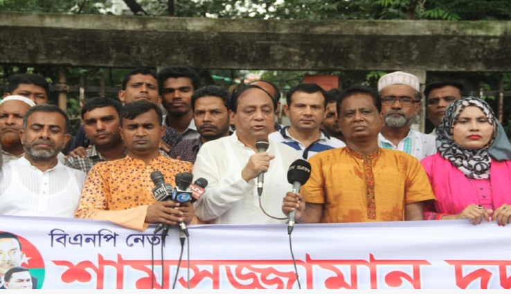 Arrest main organisers of casino business: BNP