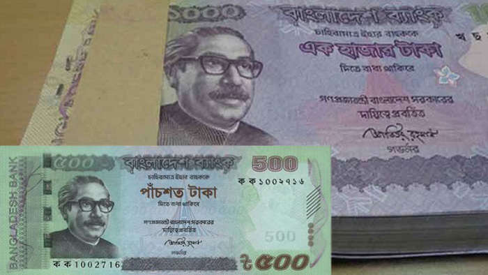 Dr Mashiur rules out rumour of  cancellation of notes of Tk 500, Tk 1000