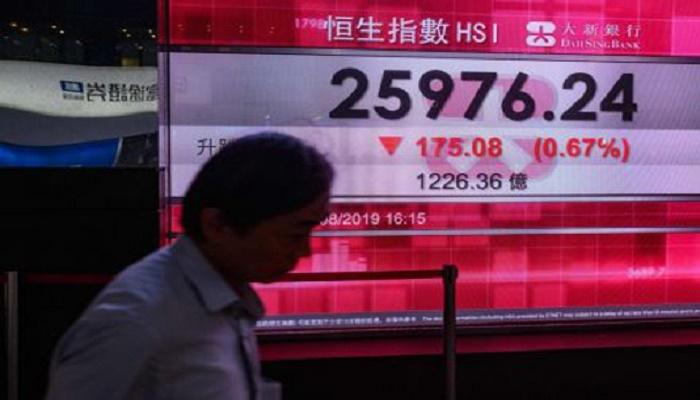 Hong Kong stocks down 0.75% in opening trade