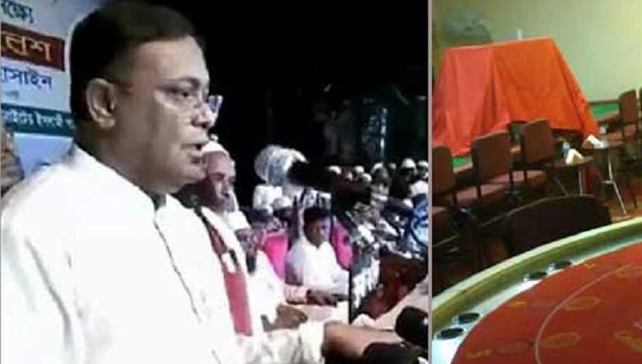 Steps must against BNP leaders those introduced casino: Hasan Mahmud