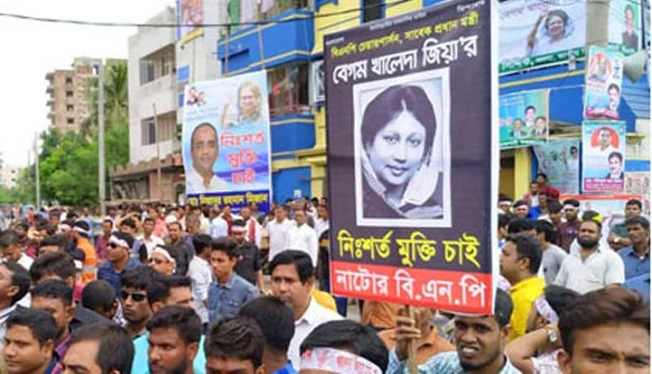 BNP's rally in Rajshahi begins with huge gathering