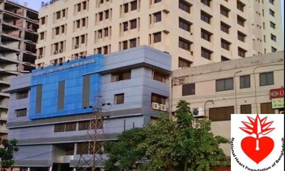 National Heart Foundation Hospital being built in Rajshahi