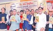 'Ovibadon Jananetry Sheikh Hasina'