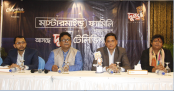 Duronto TV's quiz show 'Mastermind Family Bangladesh' from Oct 13