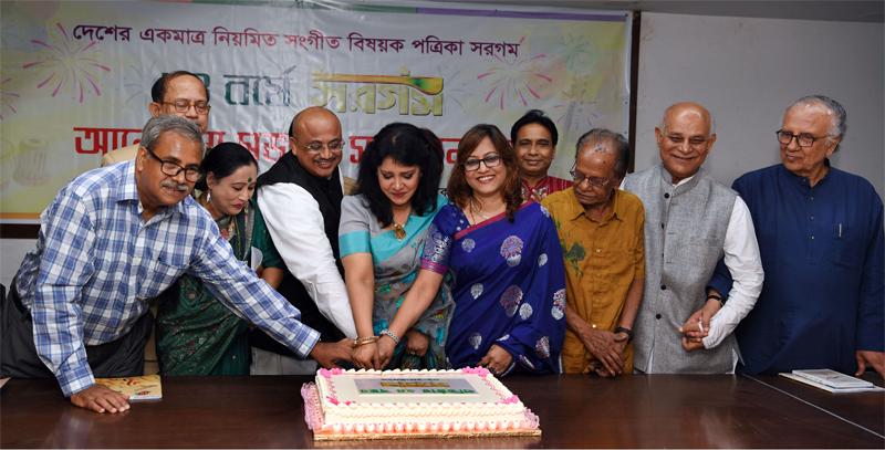 24th anniversary of music magazine 'Sargam' celebrated