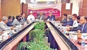 Meeting of IBCF held