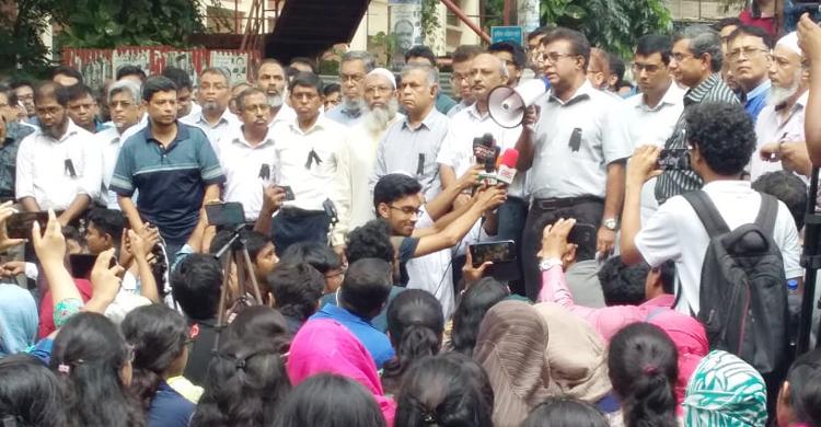 BUET's 300 teachers demand VC's resignation