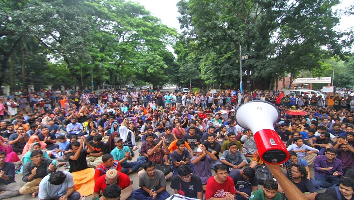 BNP expresses solidarity with demands of BUET students