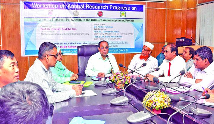 Seminar on Livestock  Production held at CVASU