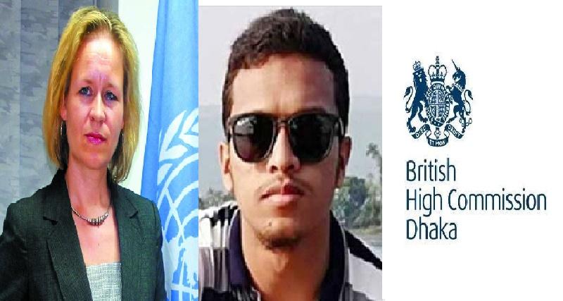 UN demands justice for Abrar