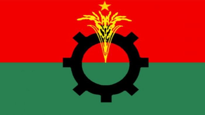 Deals with India govt's futile efforts to stay in power: BNP