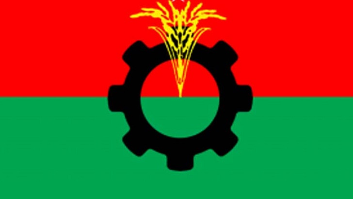 BNP announces 2-day programmes