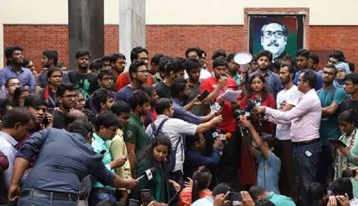Students threaten to halt all academic activities in BUET