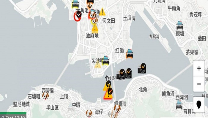 Apple removes Hong Kong map app after Chinese criticism