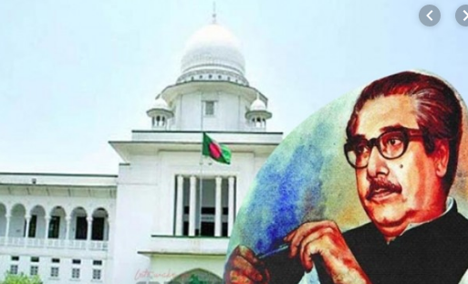 HC displays Bangabandhu's portrait