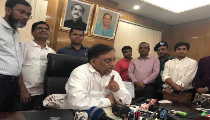 Charge sheet in Abrar murder case soon: Home Minister