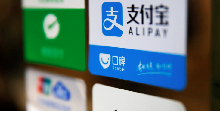 China's Alipay, WeChat Pay ban virtual currency trading