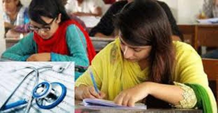 MBBS admission test today