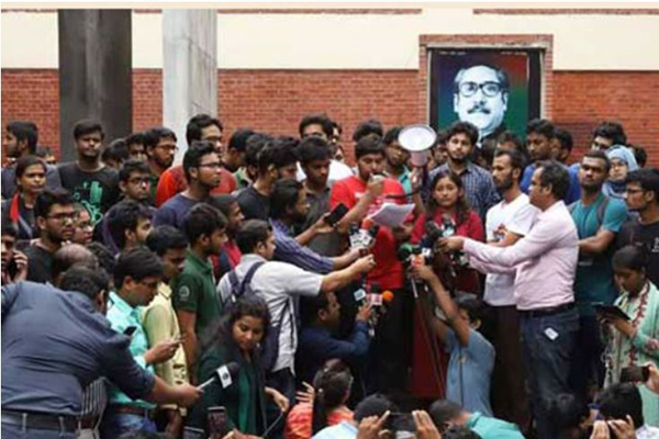 BUET issues notice banning politics; students call off protest  for 2 days due to entry test