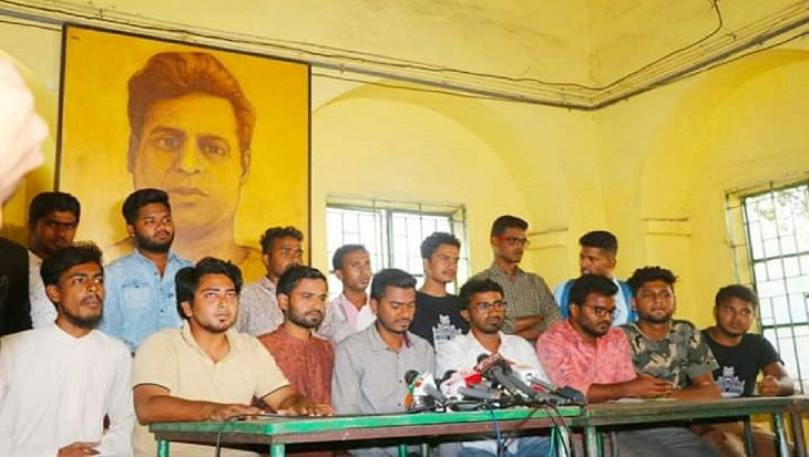 BCL responsible for ban on student politics at BUET: Ducsu VP