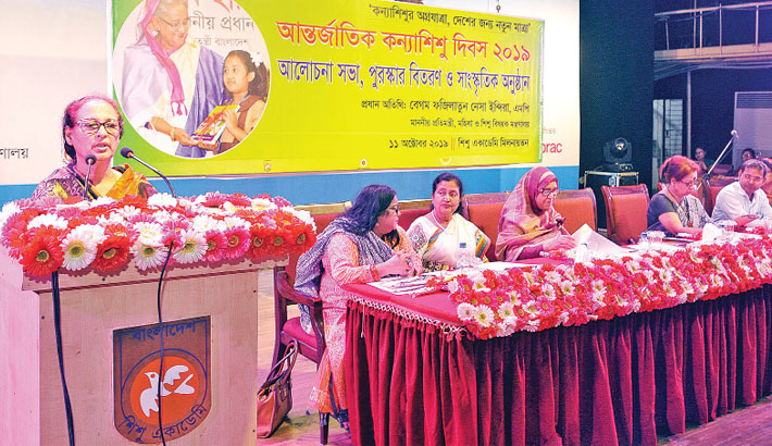'Govt ensures girls' participation in policy making'