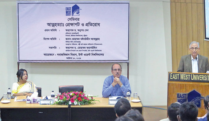 Seminar on prevention of suicide held at EWU